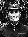 General Ma Biao.jpg