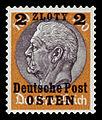 Generalgouvernement 1939 13 Paul von Hindenburg.jpg