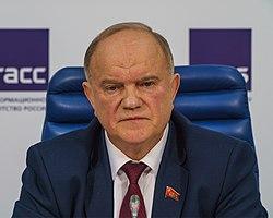 Gennady Zyuganov Moscow asv2018-01.jpg