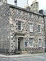 George Square house - geograph.org.uk - 1350567.jpg