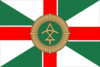 Georgia Border Police Special Air Force flag.png