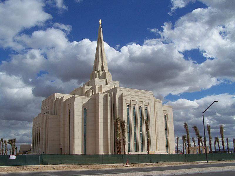 Gilbert Arizona Temple 2013-02-09 (100 7590).JPG
