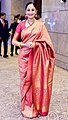 Gitikka Dhar.jpg