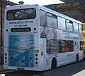 Go North East 3866 Dennis Trident East Lancs Lolyne W866 PNL DFDS ferry bus livery in Newcastle 9 May 2009 pic 2.jpg