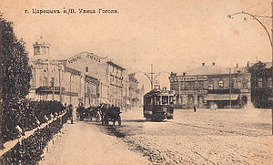 Volgograd - City tram on Gogolya Street in 1914