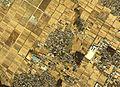 Gokasho-kondo-cho district Aerial photograph.1982.jpg