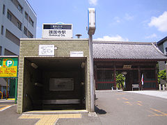 Gokokuji Station (gate No.1).jpg