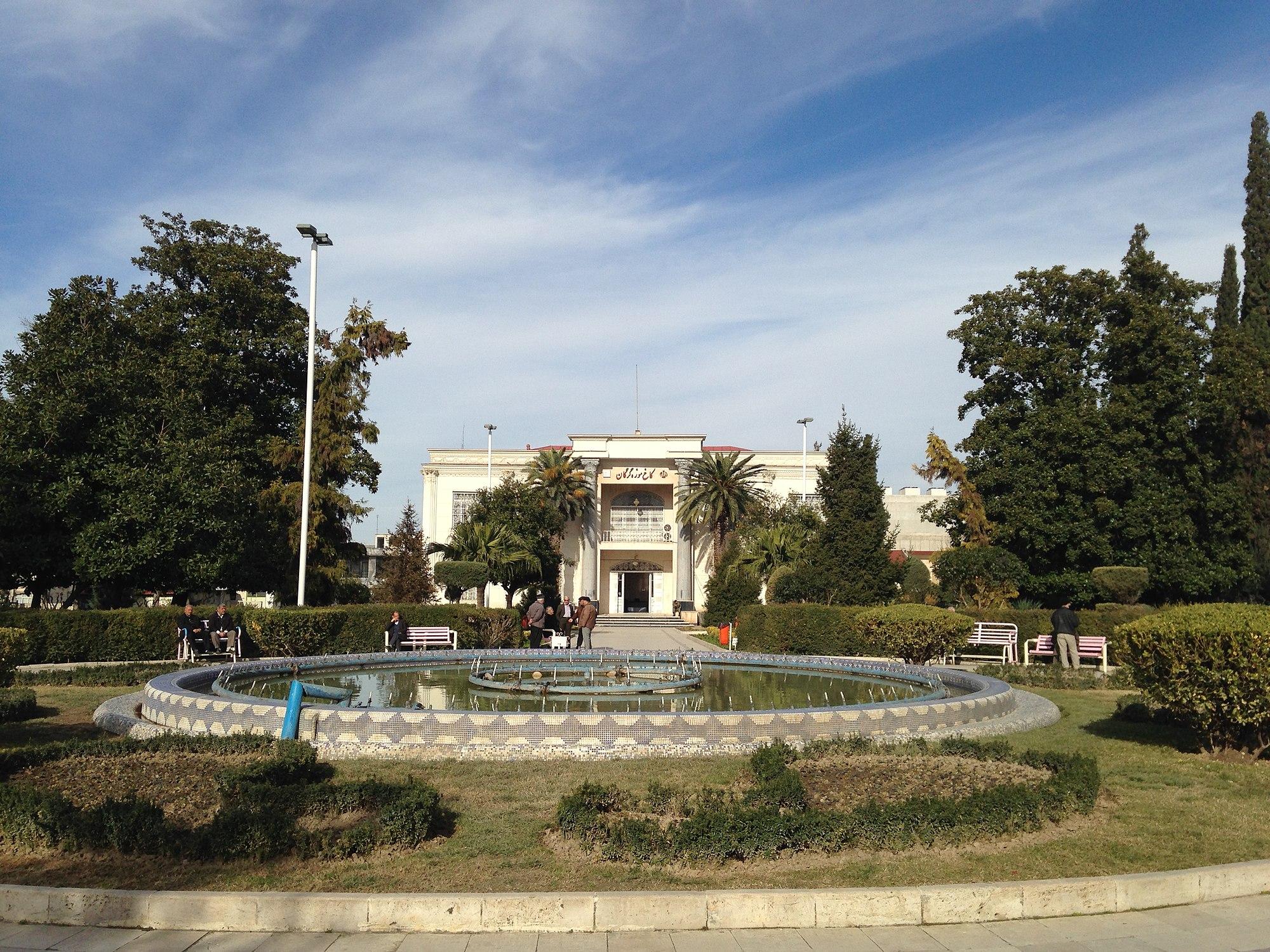 کاخ اختصاصی گرگان