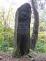 Grabstein Fritz von Wille.jpg
