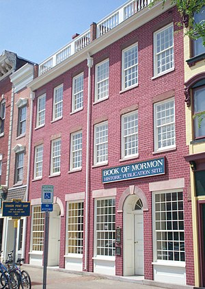 Book of Mormon Historic Publication Site - Image: Grandin Building May 2010