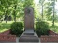 Grave of Alexandr Pavlovich Lensky-2014.jpg
