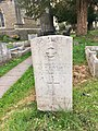 Gravestone of Frederick William Poyner at St Mary's Church, Whitchurch, April 2020.jpg