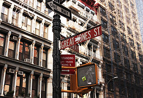Image illustrative de l'article Great Jones Street
