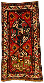 Gregory Kimble carpet from Kazak lot 46.jpg
