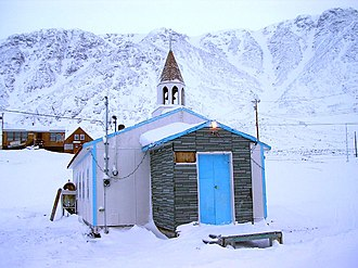 Grise Fiord - Grise Fiord Church, which was destroyed on February 27, 2018