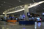 Guangzhou Baiyun International Airport For -1F Infornation Dirsirt.jpg