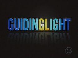 गायडींग लाईट