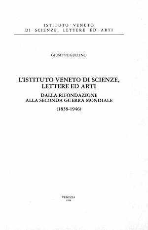 Istituto Veneto di Scienze, Lettere ed Arti - Istituto Veneto di Scienze, Lettere ed Arti, 1996