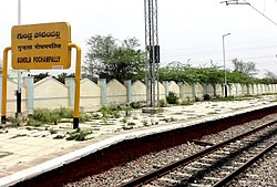 Gundlapochampalli railway station name board.jpg