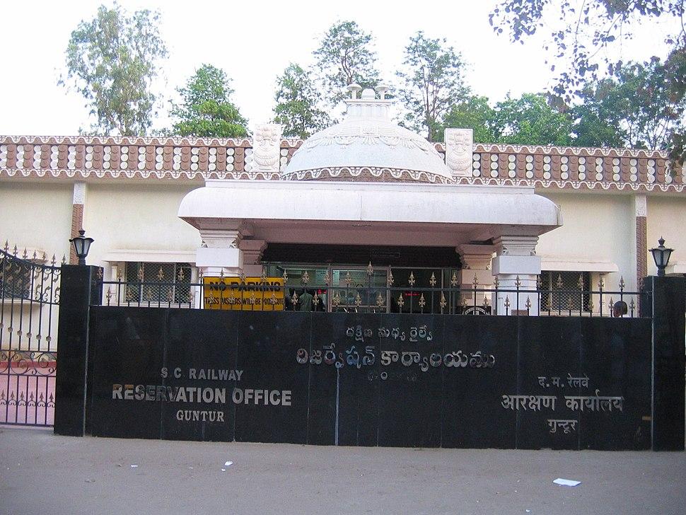 Guntur Reservation Office