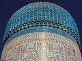 Gur Emir Mausoleum, Samarkand (4934009679).jpg