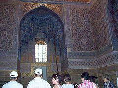 Guri Amir (Samarkand)-06 Visitors inside.jpg