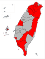 H1N1 Taiwan Map.png