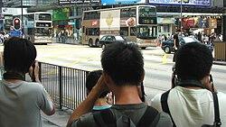 香港巴士迷文化