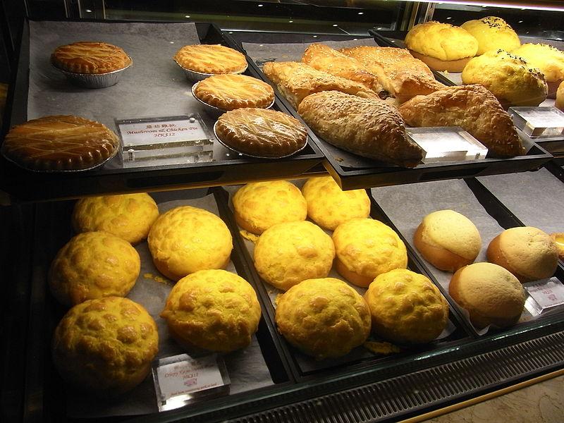 File:HKCEC Wan Chai bakery food counter Nov-2012.JPG