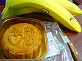 HK 中秋節 Mid-Autume Fectival 香蕉 banana 月餅 moon cake 餐刀 knife Sept 2016 耶穌愛你 Jesus Loves You.jpg