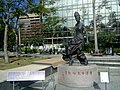 HK 尖東海濱平台 TST East Waterfront Podium 星光花園 Garden of Stars statue Anita Mui 梅艷芳 standing walking Dec 2016 Lnv2 03.jpg
