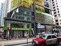 HK 灣仔 Wan Chai 莊士敦道 Johnston Road Hang Seng Bank branch HQ August 2016 red Taxi DSC.jpg