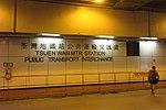 HK 荃灣站公共運輸交匯處 Tsuen Wan MTR Station Public Transport Interchange name sign July 2018 IX2.jpg