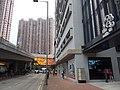 HK 荃灣 Tsuen Wan 白田壩街 45 Pak Tin Par Street 南豐紗廠 The Mills mall December 2018 SSG 36.jpg