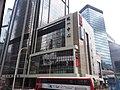 HK Bus 101 view 金鐘道 Queensway August 2018 SSG 09.jpg