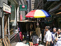 HK Central Wing Kut Street 1 Noon near Queen s Road C a.jpg