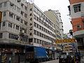 HK ChingChungTaoistAssociation Head Office.JPG