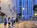 HK Kln Bay evening 麗晶商場 Richland Garden Shopping Centre name Minibus stop visitors queue.JPG
