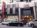 HK Kln City 九龍城 Kowloon City 福佬村道 Fuk Lo Tsun Road evening January 2021 SSG 03.jpg