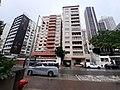 HK ML 半山區 Mid-levels 堅尼地道 Kennedy Road February 2020 SS2 03.jpg