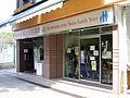 HK SA ShatinFamilyStore.JPG