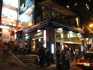 Wine bar - SOHO, Central, Hong Kong