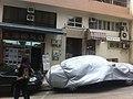 HK Sai Ying Pun 興漢道 4 Hing Hon Road 美興樓 Mai Hing House shop n carpark cover Mar-2012.jpg