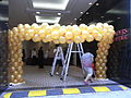 HK Shek Tong Tsui 香港盛貿飯店 Traders Hotel toy balloon decoration Aug-2010 Opening celebration event.JPG