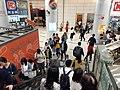 HK TKL 調景嶺 Tiu Keng Leng 都會駅 Metro Town shopping mall escalators visitors November 2019 SS2.jpg
