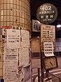 HK TKO 坑口 Hang Hau 常寧路 Sheung Ning Road Hang Hau Bus Station October 2020 SS2 11.jpg