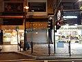 HK TST 尖沙咀 Tsim Sha Tsui 海防道 Haiphong Road night July 2020 SS2 01.jpg