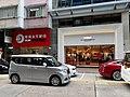 HK TST 尖沙咀 Tsim Sha Tsui June 2020 SS2 205.jpg