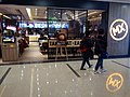 HK TSW 天水圍 Tin Shui Wai 天恩路 Tin Yan Road 嘉湖銀座 Kingswood Ginza mall shop MX restaurant Dec 2016 Lnv2 (1).jpg