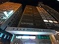 HK Tram 129 view 灣仔 Wan Chai 金鐘 Admiralty 中環 Des Voeux Road Central HSBC SCBank 上環 Sheung Wan night November 2019 SS2 01.jpg